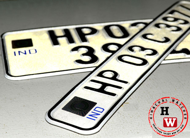 hp-high-security-number-plate