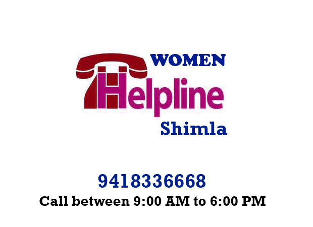 women-helpline