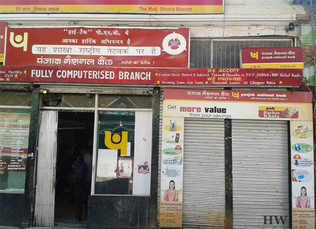 PUNJAB-NATIONAL-BANK-ATM-MALL-SHIMLA