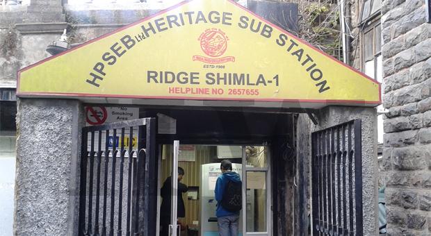 hpsebltd-heritage-sub-station-ridge-shimla-2657655