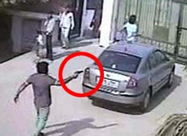 BSP_leader_murder_attacker_with_gun