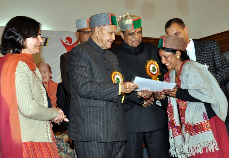 Himachal Mahila Award