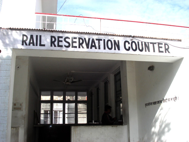 rail_reservation_big