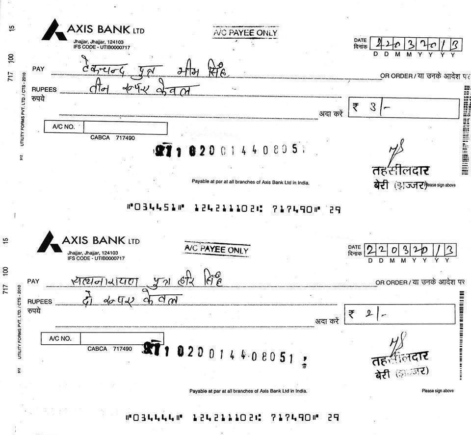 axis bank cheque
