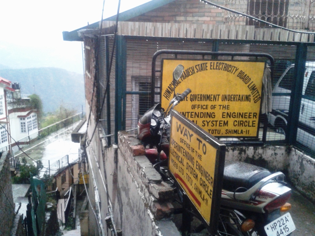 4. Present Office Air-Port Road (Puran Bldg) (1)