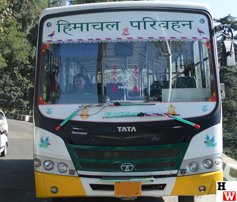 hrtc eco friendly bus