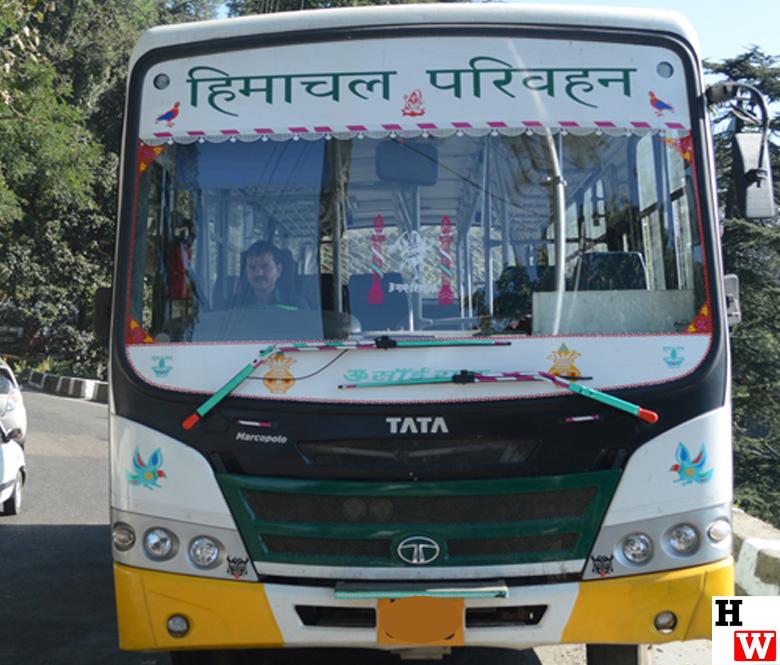 hrtc eco friendly bus