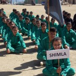 Shimla-ITI
