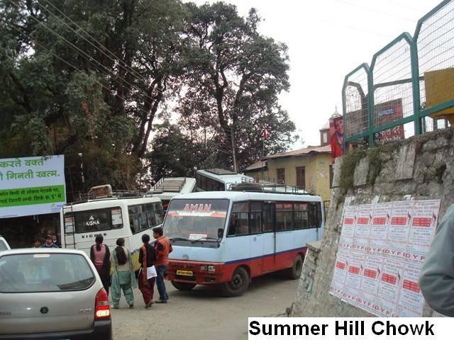 S.Hill Chowk