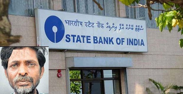 tea-vendor-fought-a-case-against-indias-largest-bank-sbi-and-won