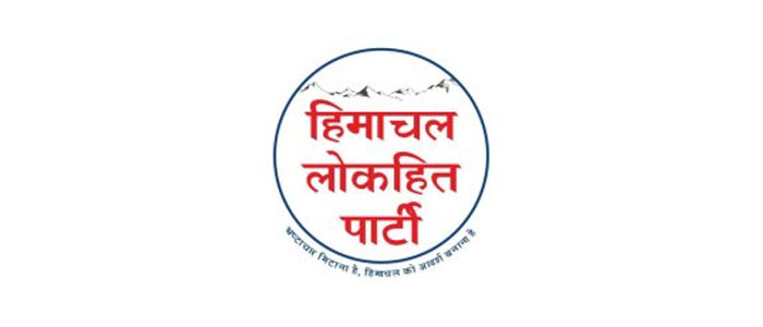 hilopa-logo