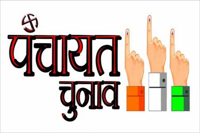 HP Panchayat Elections boycott