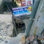 Shimla Nalagarh Road