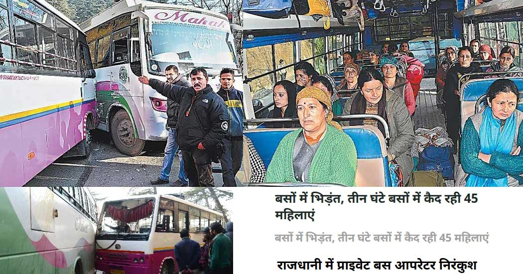 rash-driving-private-bus-shimla-pant-travels