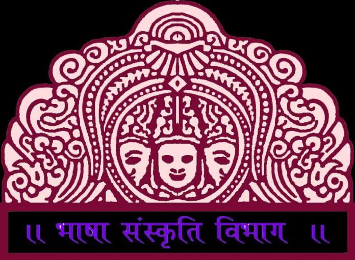 Art and Culture Department Himachal Pradesh Shimla