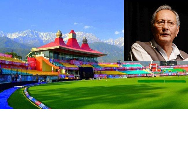 Dharamsala-Cricket-Ground