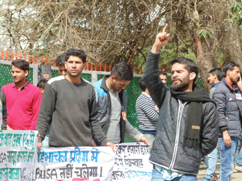 HP University student protest against RUSA 2