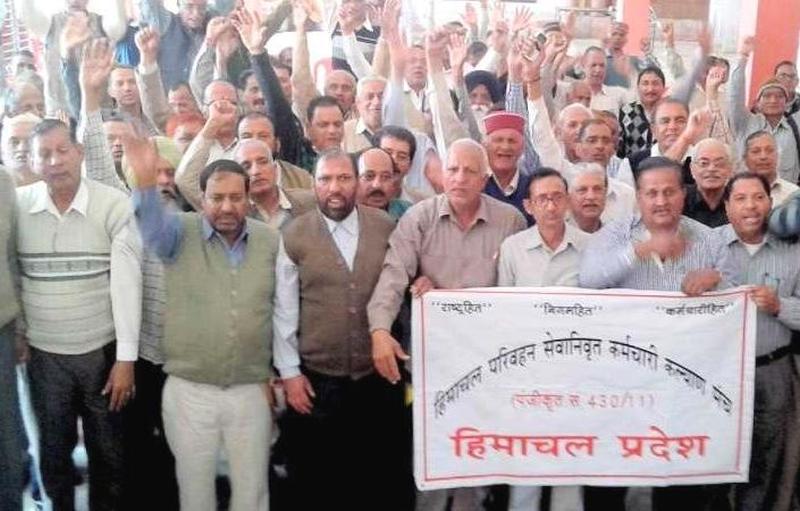 HRTC Pensioners Protest Hamirpur Himachal Pradesh