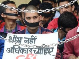 hpu sfi protest