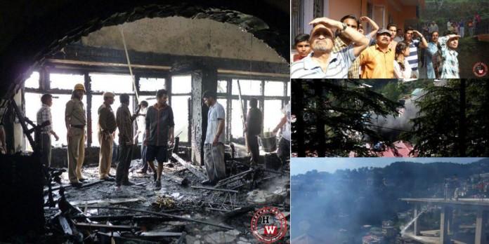 trilok-chauhan-shimla-fire-in-house-1050x525