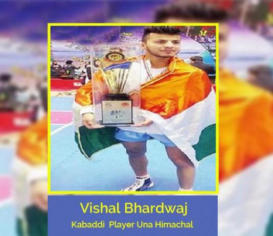 vishal bhardwaj asia cup kabbadi gold mdealist