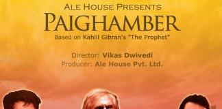 Gaiety-Theater-Shimla