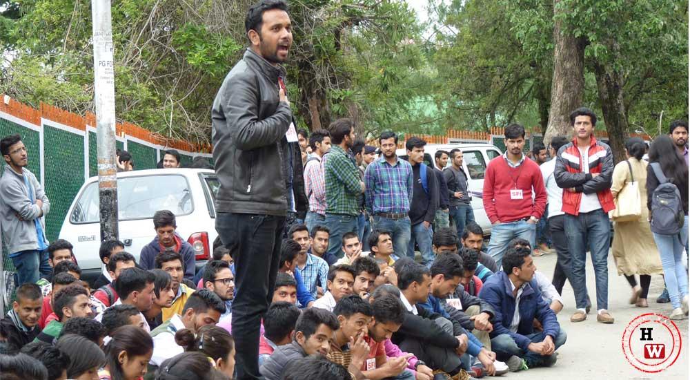 HP-University- Shimla