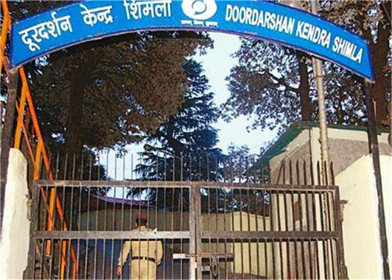 Doordarshan Kendra Shimla