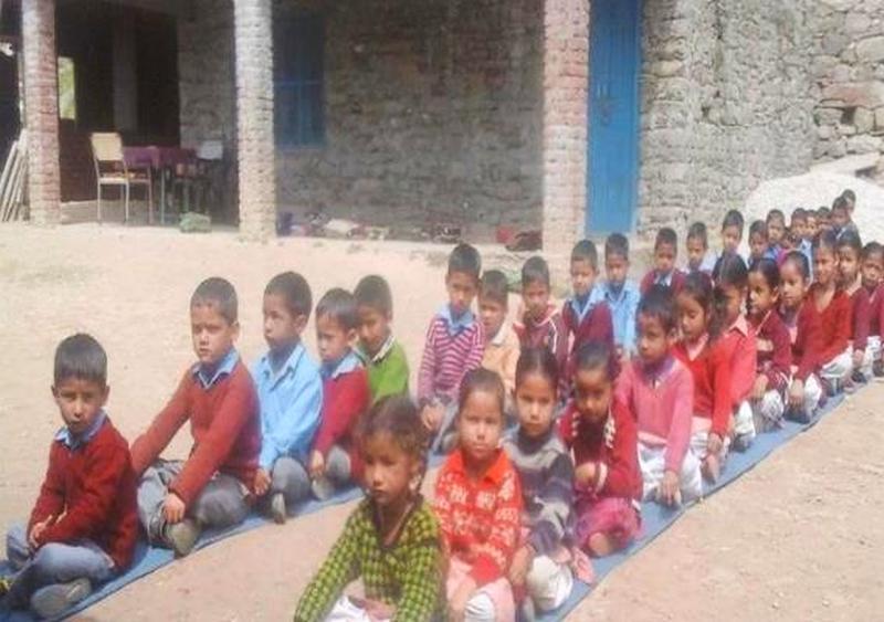 HP Govt School