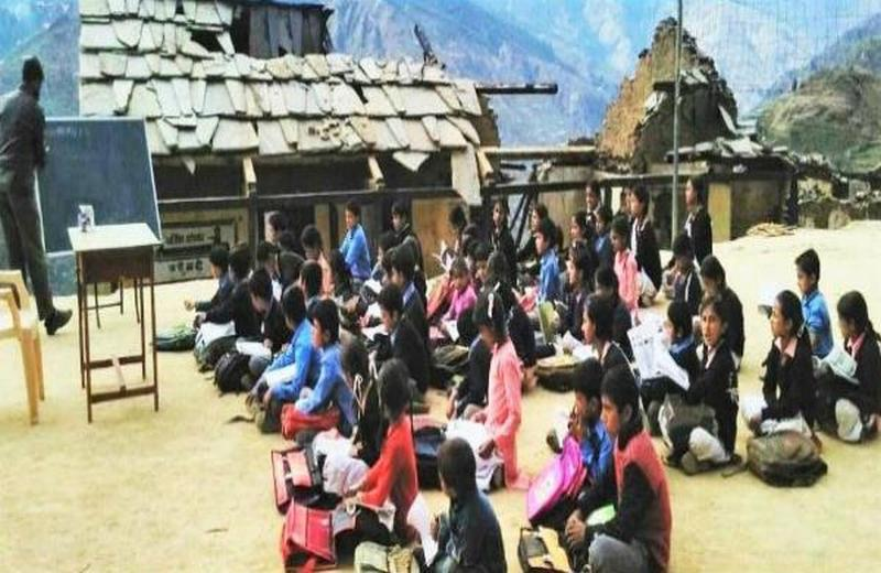 Himachal Pradesh Govt Schools