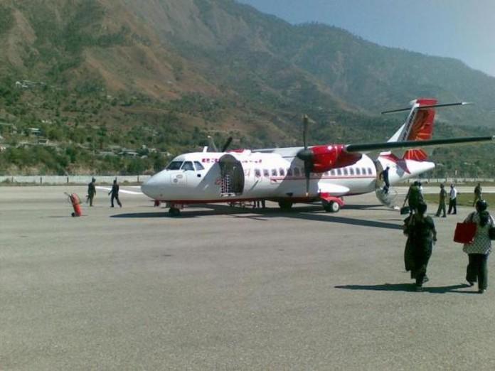 Kullu Airport