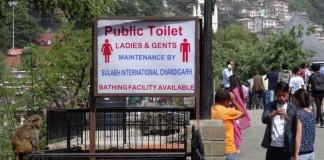Shimla Public Toliet usage