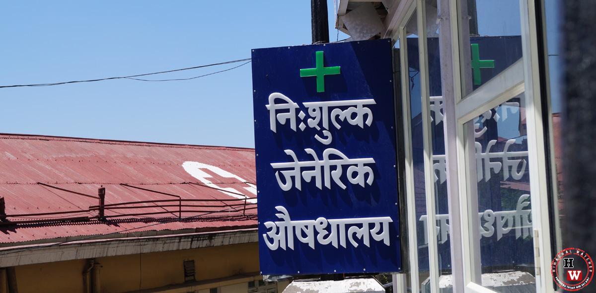 generic medicine shop shimla igmc
