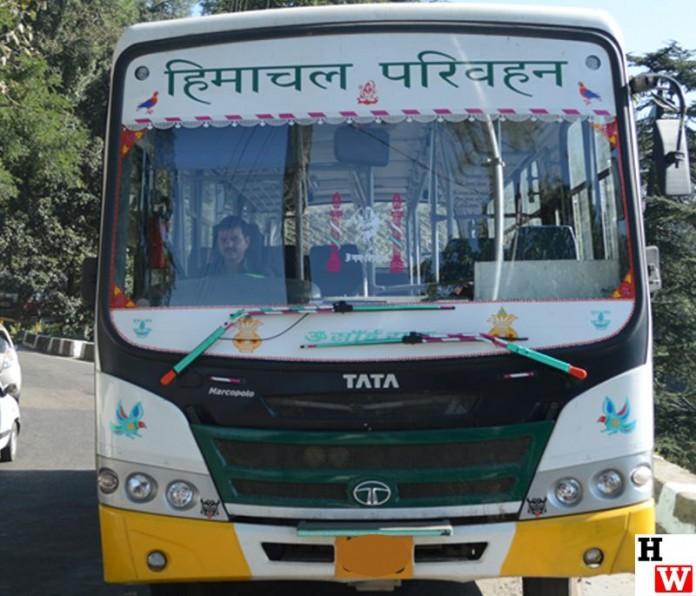 hrtc-bus-service-shimla