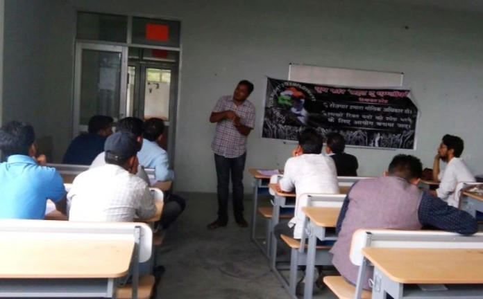 Youth for Right to Employment