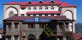 Govt-Degree-College-Sanjauli