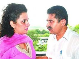 MLA Ram Kumar Chaudhary