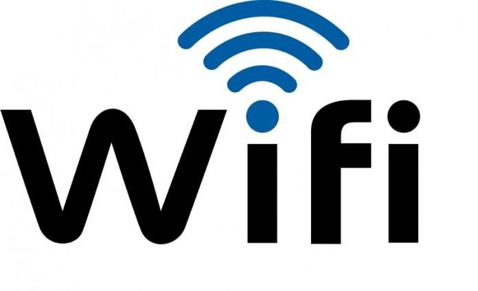 WIFI City Plamapur