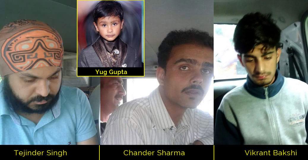 Image result for युग हत्याकांड