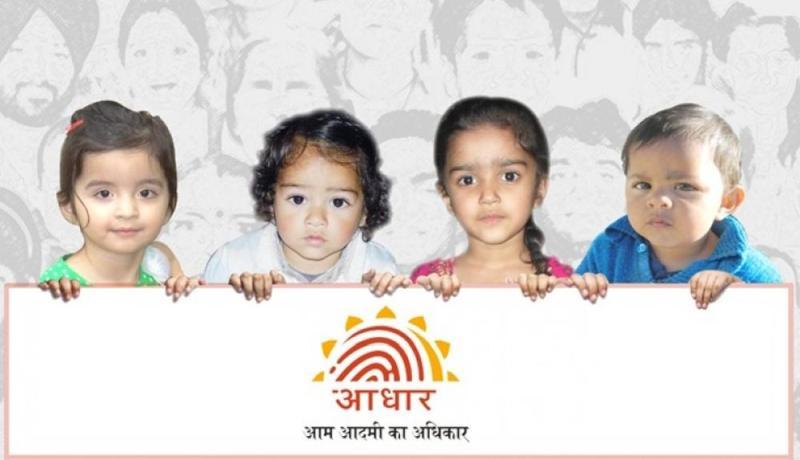 Aadhar Card Himachal