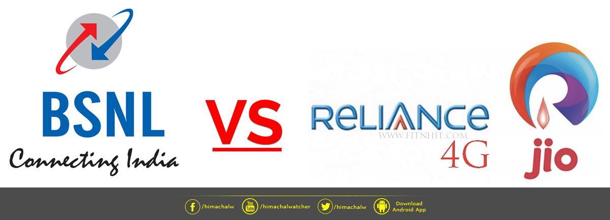 BSNL VS Reliance JIio