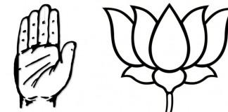 Himachal Congress vs Himachal BJP