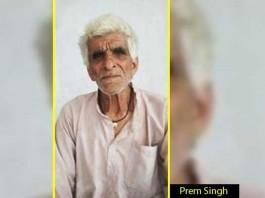 Prem-Singh