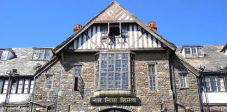 Shimla-MC-Building