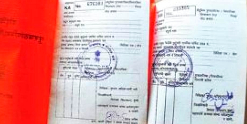 Fake ration card holders in himahcal