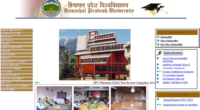 HP University