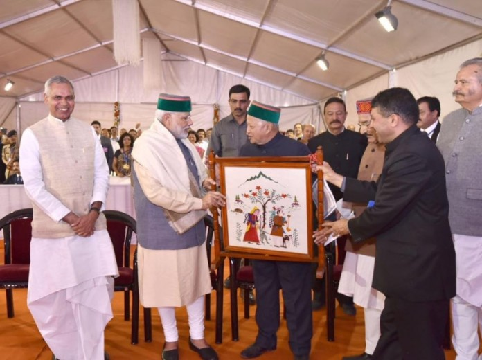 Modi Himachal Visit