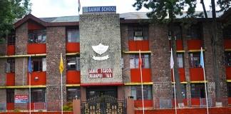 Sainik School Sujanpur Tihra