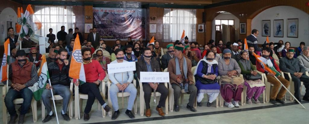 Congress Protest in Shimla
