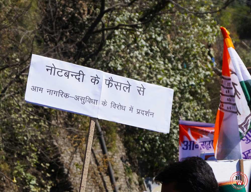 himacha-lpradesh-congress